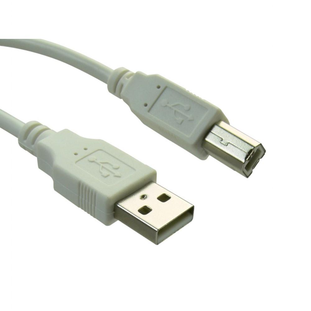 Cablu USB 2.0 A-B 2M