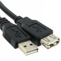 Cablu prelungitor USB 2.0 A-A