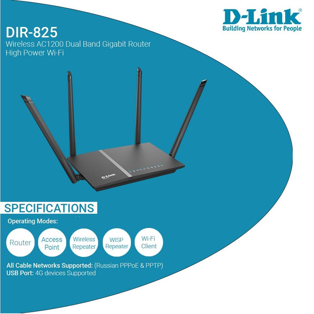Router Wireless Gigabit D-LINK DIR-825 Dual-Band